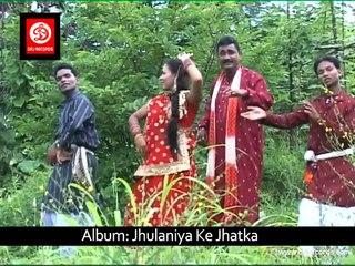 Chakar ratiya me  Jhulaniya Ke Jhatka l Full Video Songs  Bhojpuri Hot Songs (HD)