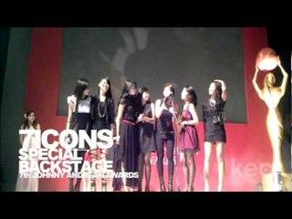 7 ICONS at 7th Johnny Andrean Awards 2012