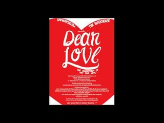 #DearLove Exhibition Theme Song [Back at One-Brian Mcknight]