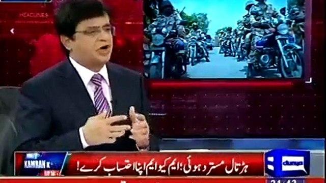 Kamran Khan forces Farooq Sattar to take his words back... Nanny kaakay