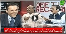 Chen Show Chen To Rana Sanaullah, Fun To Watch End Of Mukmuka