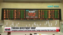 Foreign investors continue to sell Korean stocks in August