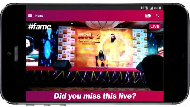 Saint Gurmeet Ram Rahim Singh ji Insan   MSG 2 Music Launch