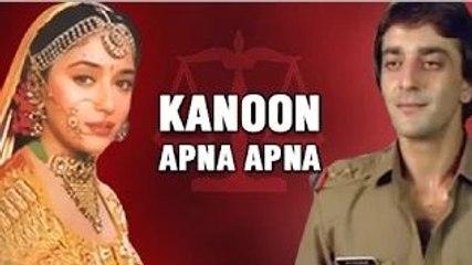 Kanoon Apna Apna Full Movie   Dilip Kumar, Sanjay Dutt, Madhuri Dixit   Bollywood Action Movie