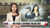 Korea's Supreme Court rules at-fault spouse still can't file for divorce