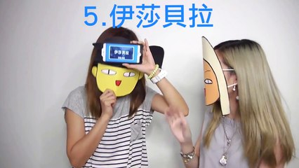 HEADS UP CHALLENGE - Party Guess (大電視) | MELO LO