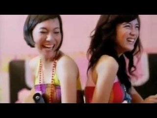 Sweet Baby - Dag Dig Dug (OFFICIAL VIDEO)