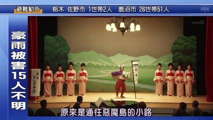 經世濟民的男人們 第4集 Keiseisaimin no Otoko Ep4