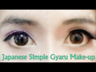 Japanese simple make-up, with and without false eyelashes