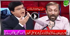 Lifetime Lesson Taught: MQM Never Ever Going To Mess With Kamran Khan Again -  Well Done Kamran Khan