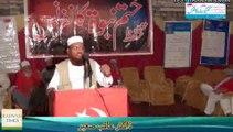 "Ahmadiyya Muslims declared ""liable for death"" by Khatm e Nabuwat in Rabwah"