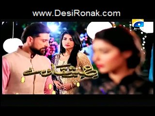 Ishqa Waay Episode 16 HQ Part 3
