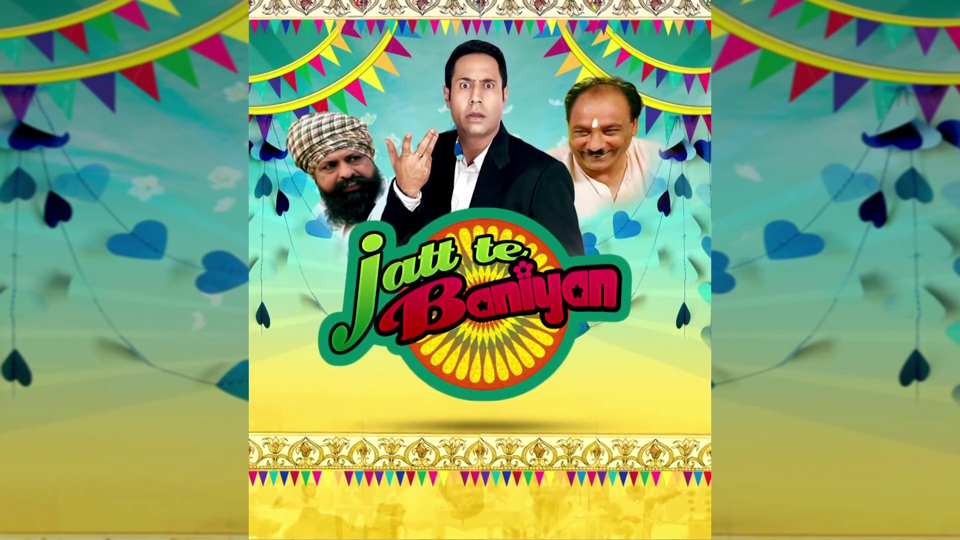 New Punjabi Movie 2015 - JATT TE BANIYA - Punjabi Full Movie 2015 - Punjabi Movie 2015