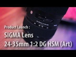 Product Launch : SIGMA Lens 24-35mm 1:2 DG HSM (Art)