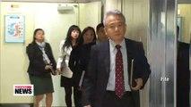 Korea, Japan meet again to resolve wartime sex slave issues