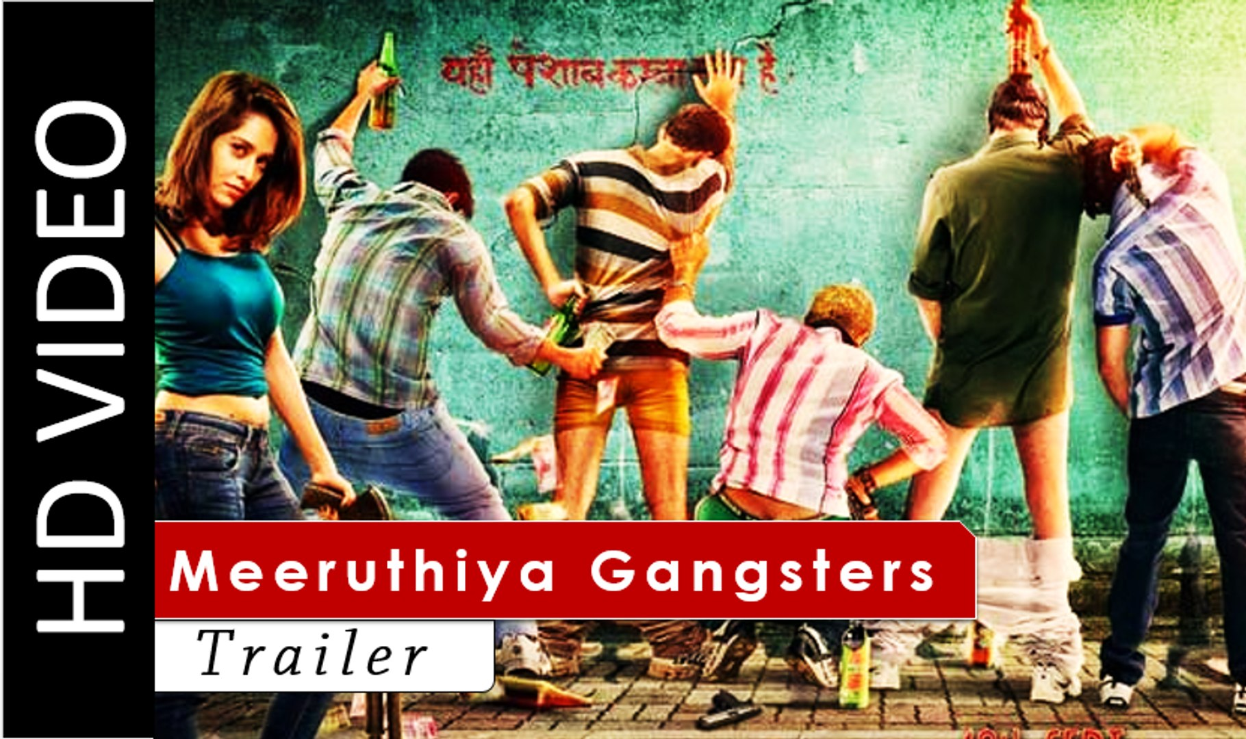 Meeruthiya Gangsters - Full HD Hindi Movie Trailer [2015]