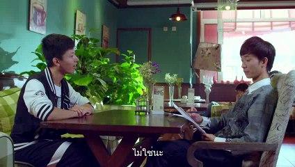 《一屋赞客》第二季 第2集 泰文字幕 · บ้านสายรุ้ง · ในไตรมาสที่สอง ตอนที่ 2