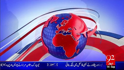 Headlines - 02:00 AM – 16 Sep 15 - 92 News HD