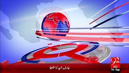 Headlines - 05:00 PM – 16 Sep 15 - 92 News HD