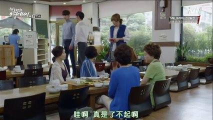 無理的英愛小姐14 第11集 Rude Miss Young Ae 14 Ep11 Part 2