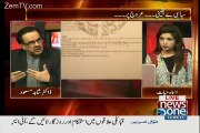 See What Malik Riaz Said on Fake Letter Spreading on Social Media Regarding Dr. Shahid Masood