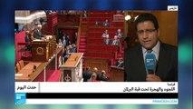 فرنسا.. اللجوء والهجرة تحت قبة البرلمان