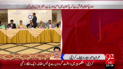 Breaking News: By the grace of Allah, the situation in Karachi has improved , DG Rangers Sindh 16-09-2015