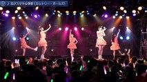(Country Girls) カントリー・ガールズ「恋がステキな季節」 (広島CLUB QUATTRO)