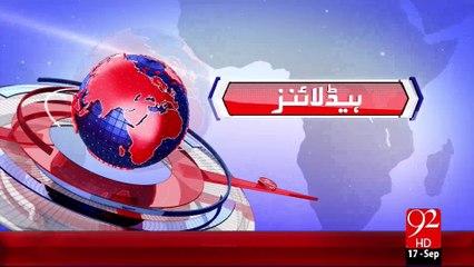 Headlines - 12:00 AM – 17 Sep 15 - 92 News HD