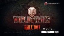 World of Tanks commercial jp jpn japan japanese TVCM cm spot tvad ad