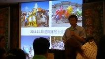 20150628【台南永康】柯P管理學「改變,從台北開始」