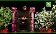Bulalo Ya Rasoolallah Urdu Naat Video By Ghulam Mustafa Qadri