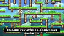 Super Mario Maker : Un million de niveaux créés