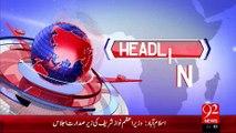 Headlines - 07:00 PM – 17 Sep 15 - 92 News HD