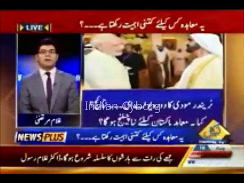 Pak media comparing India-UAE $72 Billion deal with Pak-China $46 Billion deal - Hilarious