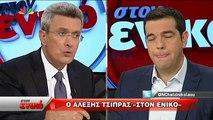 Real.gr στον ενικό Αλ Τσίπρας για τη διαπραγμάτευση