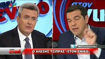 Real.gr Αλ Τσίπρας ο Μεϊμαράκης απαντά με χαρακτηρισμούς και όχι επιχειρήματα