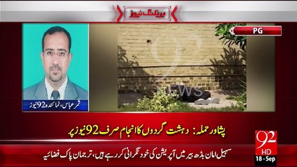 Peshawer Attack Exclusive Footage of Terrorists - 18 Sep 15 - 92 News HD