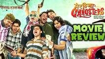 Meeruthiya Gangsters Movie REVIEW By Bharathi Pradhan