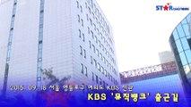20150918_[stardailynews]CNBLUE arrive KBS news clip