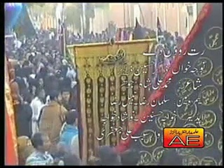 Rat Rowan De Baqir Video Noha by Zakir Hussain Zakir Nohay 2008