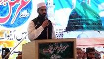 sahabzada omer farooq Naat Paak at Urs Mohra Sharif Rawalpindi 2015