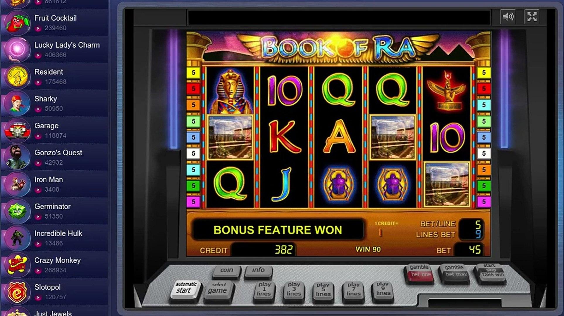 Pharaohs gold 2 игровой автомат