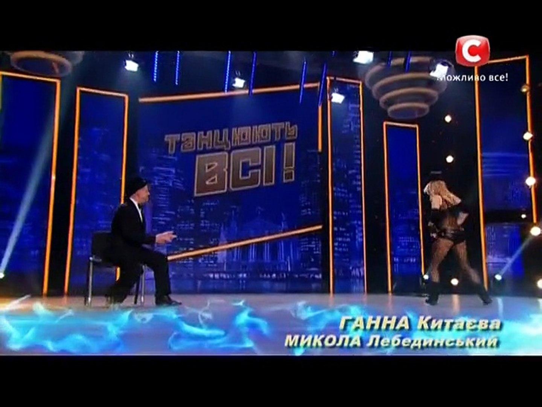 Анна и Николай