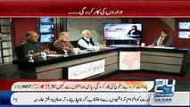 Lt Gen (R) Amjad Shoaib Ko Karachi Se Log Phone Kar Ke Gen. Raheel Sharif Ke Bare Mein Kiya Kehte Hein