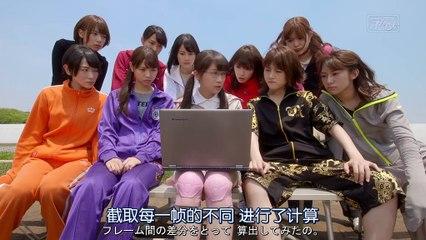 初森BEMARS 第11集 Hatsumori Bemars Ep11