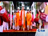 Film Jawani phir nahin aani song launched ceremony