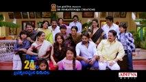 Subramanyam for Sale Movie I am in Love Song Sai Dharam Tej Regina