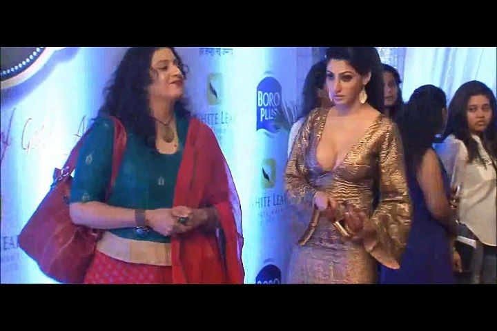 Who is this Indian Tv Actress at the red carpet of Boroplus Gold Awards 2015