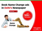 Name Change Advertisement for Passport, Name Change Newspaper Advertisement, Name Change Classified Text and Display Ads